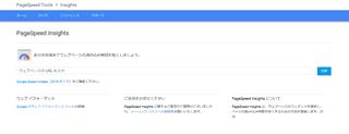 ブログが伸び悩んだりGoogleアップデートで激減する理由とは?